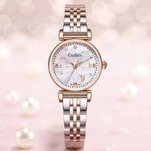 2021 Cadisen 18K Gold Vrouwen Horloges Luxe Merk Mode Romeinse Horloge Parelmoervlinder Parel Ster Maan Dames Horloge Quartz Horloge
