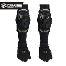 Cuirassier K01-2/E01-2 Motorcycle Racing Armor Protection 2PCs/Pair Knee Pads PP+EVA Cold-Proof Crashproof Protective Guard woolen windproof cold proof knee pad off white pair set