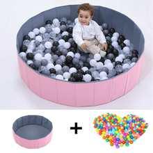 Детский блестящий мяч, ямы, складной мяч, бассейн, 80x26 см, 100 шт, пластиковый шар, Океанский шар, игрушечный манеж, моющийся, складной забор