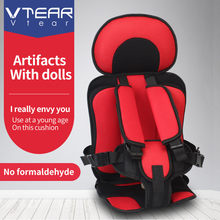 Vtear Auto Seat Cover Babyzitje Stoel Voor Kinderen Kids Seat Draagbare Babysitting Kussen Auto Interieur Accessoires(China)