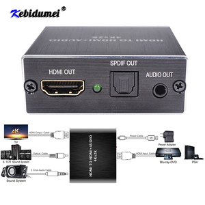 Image 1 - ใหม่ 4K X 2K HDMI Audio EXTRACTOR + Optical TOSLINK SPDIF + 3.5 มม.สเตอริโอ Audio EXTRACTOR Converter HDMI Audio Splitter