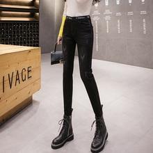 Skinny Jeans Pencil-Pants Letters Stretch Elastic High-Waist Denim Woman Scratched Slim