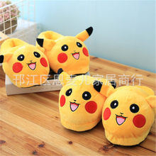 Anime Pokemon Pikachu slippers yellow Pikachu cosplay Men women shoes Unisex Household cotton slippers kawaii shoes(China)