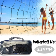 Volleyball-Net Badminton-Net Mesh Official-Size Beach Netting-Training 950x80cm Replacement