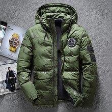 Мужская зимняя пуховая куртка, Мужская Камуфляжная парка с капюшоном, белая мужская Толстая куртка, Сверхлегкий пуховик, мужское пальто