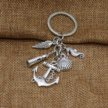 New fashion personality keychain beach conch hippocampus pendant charm gift