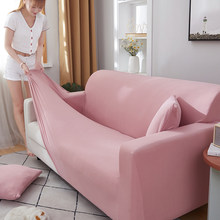 Solid Color 1/2/3/4 Seat Sofa Covers For Living Room Elastic Slipcovers Couch Cover Stretch Sofa Towel L Shape Need Buy 2 Pieces