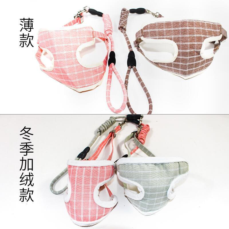 Round Rope Mesh Chest And Back Online Celebrity Winter Models Small Dogs Dog Hand Holding Rope Pet Vest Hot Selling Pet's Chest-