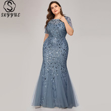 Skyyue Evening Dresses 2019 Short Sleeve Robe De Soiree Plus Size O-Neck Sequined Women Party Dresses Long Formal Gowns C545 skyyue evening dress soild short sleeve robe de soiree tassel zipper women party dresses 2019 plus size o neck formal gowns c084