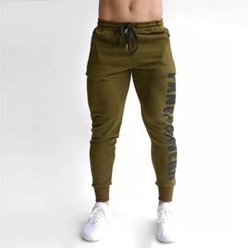 YEMEKE Autumn Winter Fitness Men Gyms Pants Fashion Cotton Pencil Pants Bodybuilding Trousers High Quality Jogger Pants Men's Men's Clothing
