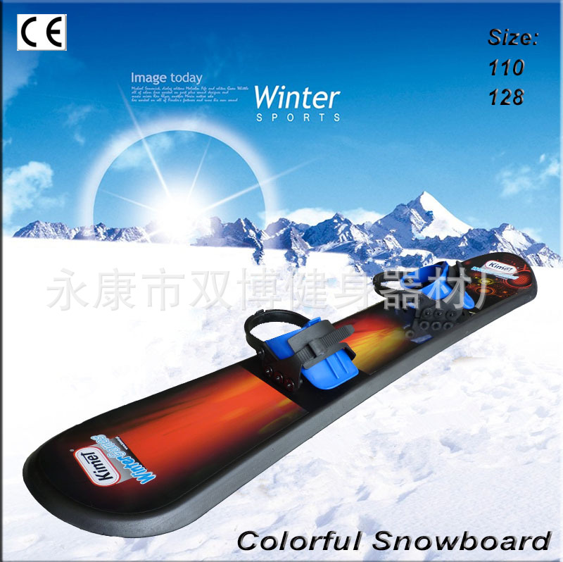 2019 Hot Sell Multifunction Double-bo Single-boarded Skis For Children's Freestyle Skis Outdoor Wild Snowboard