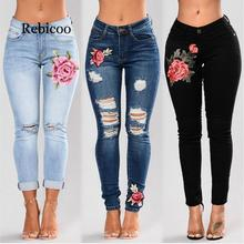 Stretch Embroidered Jeans For Women Elastic Flower Jeans Female Slim Denim Pants Hole Ripped Rose Pattern Jeans Pantalon Femme dragon embroidered applique narrow feet ripped jeans