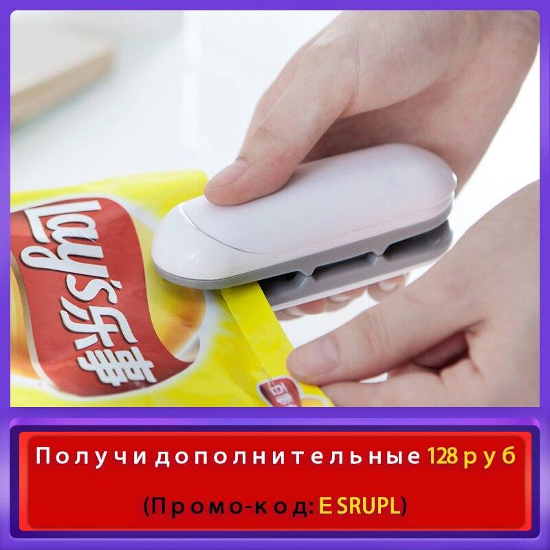 Mini Sealing Household Machine Portable Heat Sealer Capper Food Saver For Plastic Storage Bags Package Vacuum Sealer Mini Gadget