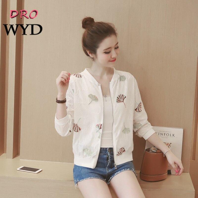Белая тонкая женская куртка бомбер, летняя куртка в Корейском стиле с прозрачным солнцезащитным принтом|Куртки|   | АлиЭкспресс