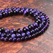 Fashion Purple Tiger Eye Round Beads Loose Jewelry Stone 4/6/8/10 / 12mm Suitable For Making Jewelry DIY Bracelet Necklace