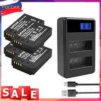 Battool 7.2V 1800mAh pour Canon LP-E12 LP E12 LPE12 batterie de caméra + LCD USB chargeur remplacement EOS rebelle SL1 M10 M50 M100 RU