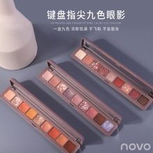 NOVO 9 Colors Fashion eyeshadow palette Matte Glitter Shimmer eye shadow Nude Waterproof Long-lasting MakeUp set