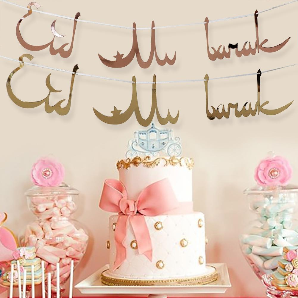 Lazder Eid Mubarak islamico Ramadan decorazioni da appendere lanterna pendente placca ornamento fai da te per feste