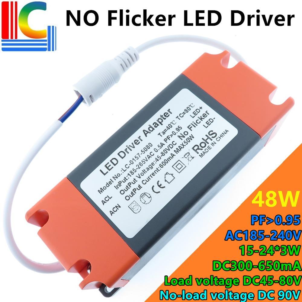 Светодиодный драйвер без мерцания 24 Вт 30 Вт 36 Вт 40 Вт 42 Вт 48 Вт Источник питания переменного тока в постоянный ток 300 мА 350 мА 450 мА световой тра...