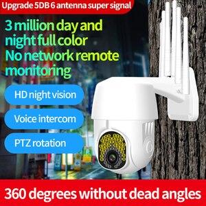 Cámara IP con Zoom 1080P, HD 4X, PTZ, WiFi, detección de Ia al aire libre, alerta, cámara CCTV de 2MP, luz IR a Color, cámara de vigilancia de seguridad de Audio
