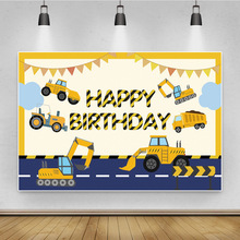 Background-Decor Party-Decorations Birthday-Party Photo-Prop Vehicle Baby-Boy