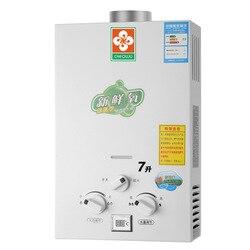 Gospodarstw domowych gazu skroplonego gazu gazu ziemnego paliwa bojler elektryczny fabryka sprzedaż bezpośrednia oferta specjalna|Magnetyczne nagrzewnice indukcyjne|   -