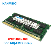 KANMEIQi DDR3L 8GB(2pcsX4GB) PC3-12800U 1333MHZ 1600/1866MHZ ram 1.35V For Laptop SODIMM Memory notebook  204pin 1.5V