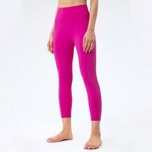 New no embarrassment line high waist nude yoga pants women