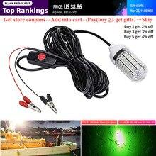 12 В, рыболовный светильник, 108 шт., 2835 светодиодов, подводная рыболовная лампа, IP68, приманки, рыбопоисковый светильник, притягивающий креветки, светодиодная лампа