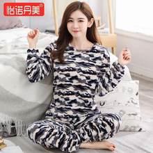 Женский пижамный комплект на осень и зиму утепленная Хлопковая