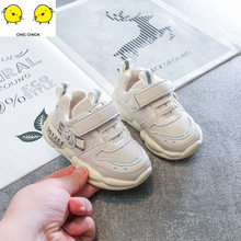1-3 years old soft bottom sneakers children net toddler shoes baby boys shoes little girl shoes summer autumn shoes(China)
