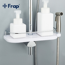 Frap חדש פלסטיק אמבטיה מקלחת ברז אביזרי מדפים עבור מקלחת ברז אמבטיה חומרת ציוד אביזרי F339