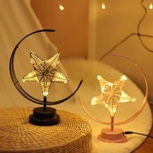 Ночник светильник светодиодный Железный арт пентаграмма теплый