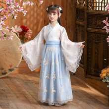 Chinês hanfu menina crianças cosplay trajes de renda menina vestido princesa tang terno crianças menina hanfu chinês tradicional vestido