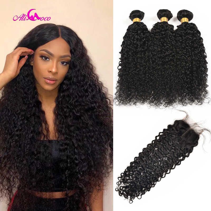 Ali Coco Brazilian Kinky Curly Hair Weave Bundles With 4x4 Lace Closure Human Hair Bundles with Baby Hair Closure Non Remy