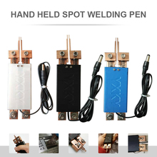 Spot Welding Pen Machine Integrated Hand-held Spot Welding Pen Spot Welder Automatic Trigger Spot Welder Welding Machine