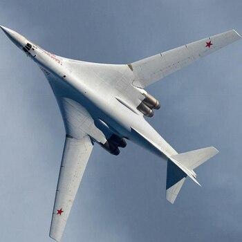 1:100 DIY Tu-160 Blackjack Bomber Craft Aircraft 3D Paper Model Kits Toys 1