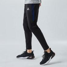Дышащие футбольные длинные штаны для бега спортивные