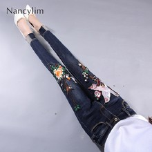 Jeans Women Spring Autumn Korean New Embroidery Pattern Slim Denim Legings Pencil Pants Dark Blue Jeans Vaqueros De Mujer 2019(China)