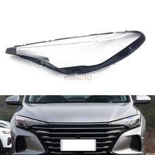 Osłona reflektora dla ChangAn Eado Plus 2020 2021 reflektor samochodowy wymiana obiektywu Auto Shell tanie tanio YJWAUTO Reflektory CN (pochodzenie) Headlamp Lens SZ B696 Polycarbonate (PC) plastic Headlamp Shell 0 9 KG Best replacement for the worn headlight cover