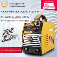 ZX7-250X Copper Core Small Household Welding Machine 220V Single-Phase Inverter DC Manual Welding Machine gasoline welding machine generator dual purpose machine home small construction site outdoor portable dc 160a 300a