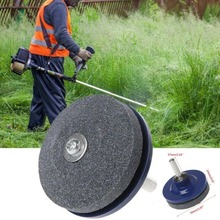 50mm Faster Blade Sharpener Lawn Mower Universal Grinding Rotary Drill Cuts Lawnmower Garden Abrasive Tools