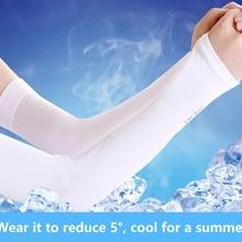 Arm sleeves sun protection sleeves outdoor sports sleeves ice silk sleeves summer cool sleeves women
