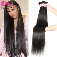 美容永遠にブラジルの毛ストレートウィービング3バンドルレミー人間の髪織りバンドルナチュラルカラー送料無料