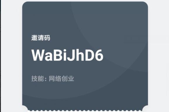【风口产品】快播王欣灵鸽app内测上线,详细操作流程送上!