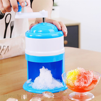 Household Stainless Steel Handhold Manual Ice Crusher Hand Shaved Ice Machine For Shaved Ice Snow Cones Slushies