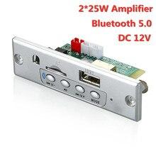 لوحة فك تشفير ومشغل MP3 من ARuiMei بقدرة 2*25 واط 50 واط لوحة 12 فولت بلوتوث 5.0 وحدة راديو FM للسيارة تدعم TF USB AUX