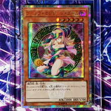 Yu Gi Oh DIY Dark Magician Girl Colorful Toys Hobbies