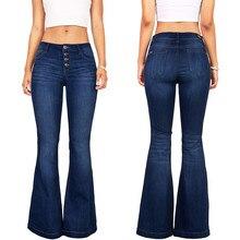 Womens Designer Flare Blue Jeans Slim Fit Skinny High Waist Fashion Pants