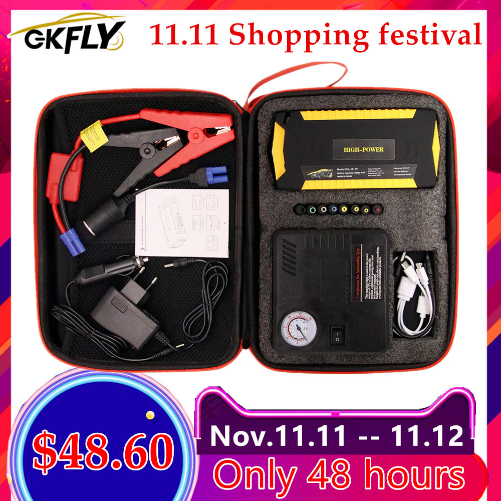 GKFLY Super Power Starting Device 12V 600A Car Jump Starter Power Bank Car Charger Air Pump Booster For Petrol Diesel Auto